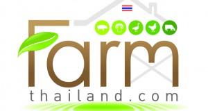 ฟาร์มไทยแลนด์1-300x160
