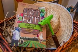 หนังสือ Organic Farm