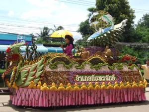 farmthailand3