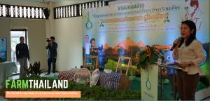 farmthailand