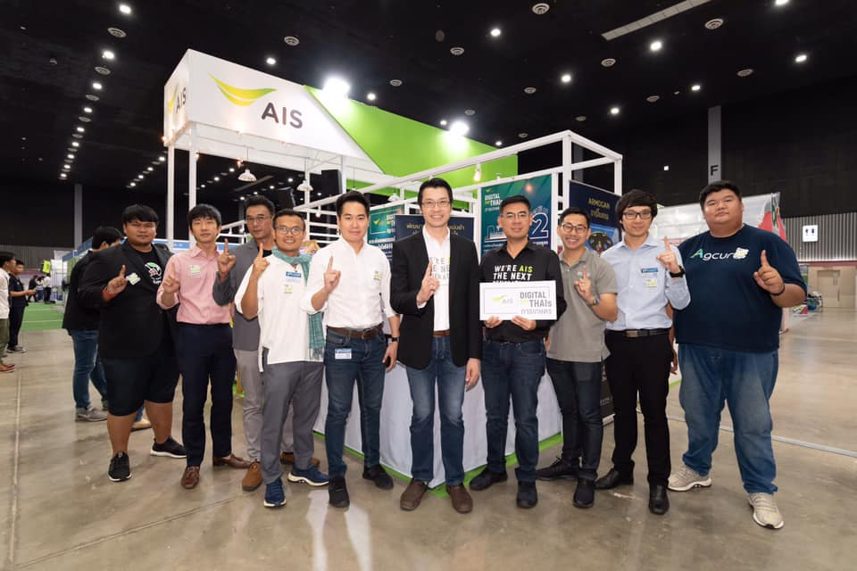 AIS ที่ 1 ตัวจริง เร็วแรงสุด คลื่นมากสุดทั่วไทย